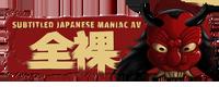 Visit ZENRA.net | Subtitled Japanese AV